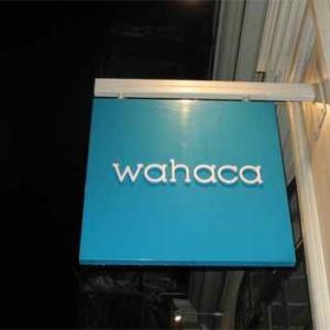 wahaca4